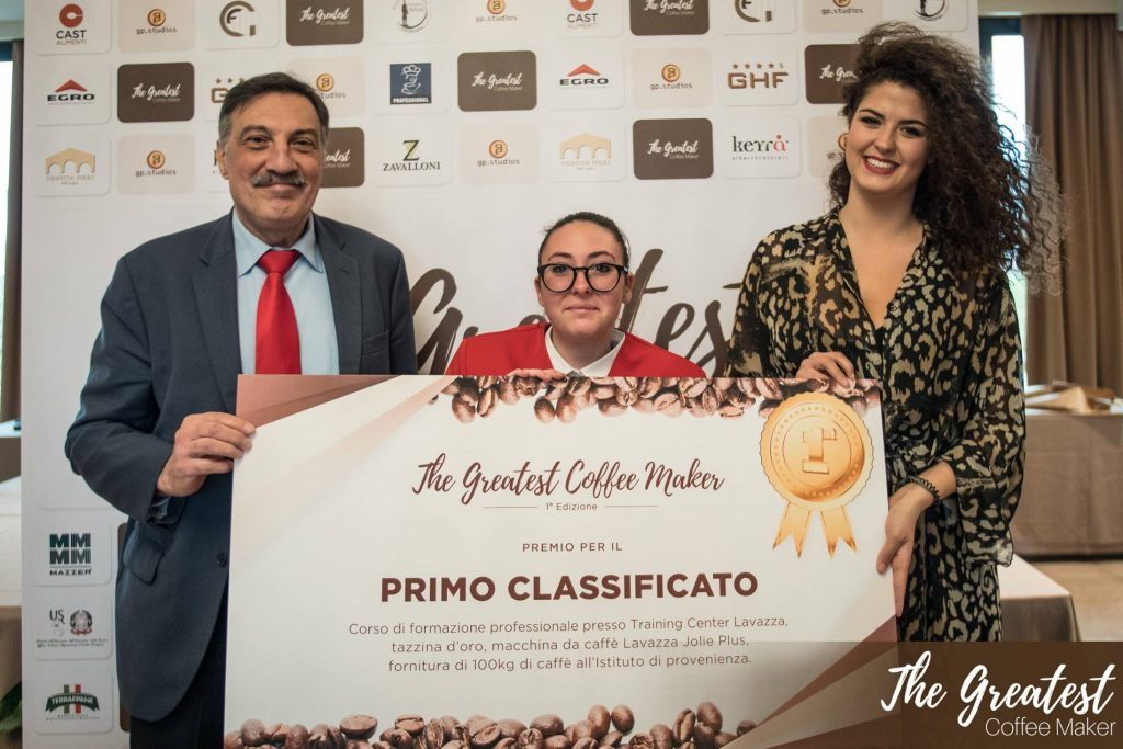 Hall of Fame The Greatest Coffee Maker 2017